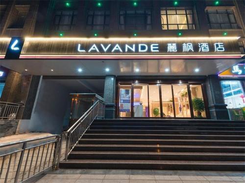 Lavande Hotel Anyang Wojing Wanda Plaza