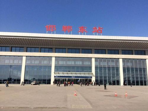 Lavande Hotel Handan High-speed Railway Station Tianhong Square