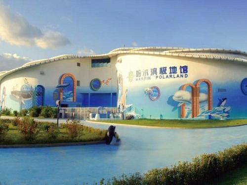 Lavande Hotel (Harbin Ice and Snow World University of Commerce Branch)