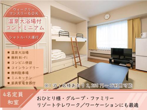 Angel Resort Yuzawa 610 - Apartment - Yuzawa