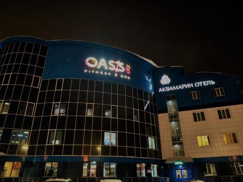. Hotel Aquamarin