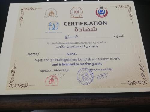 King Hotel Cairo - image 3