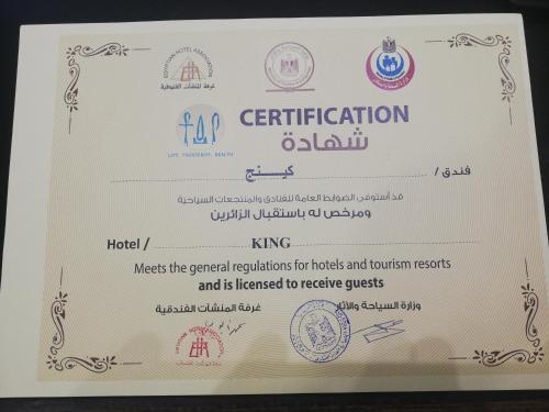 King Hotel Cairo - image 4