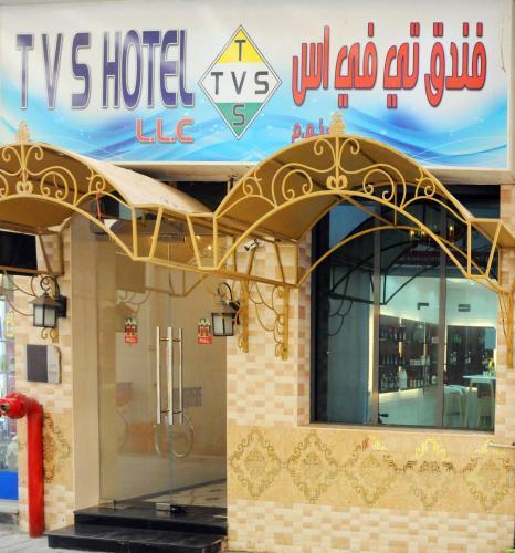 TVS HOTEL in Dubai