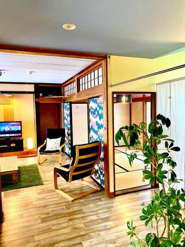Ishimaru House