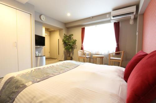 Hotel Neiraku