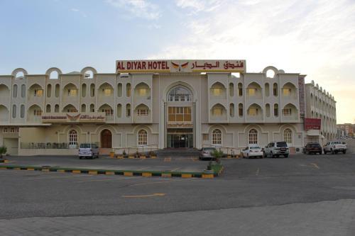 . Al Diyar Hotel