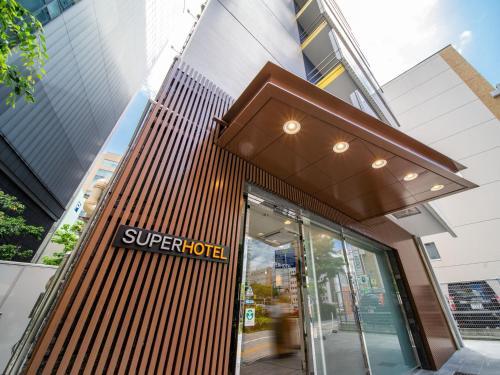 Super Hotel Sendai Hirose Dori