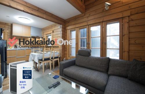 Hirafu Powder Cottage / Vacation STAY 4997