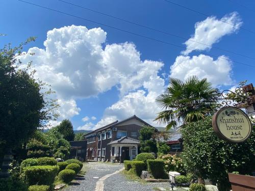 Shiga Biwa Lake Shanshui House