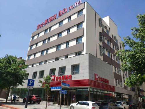 . Ibis Changchun Tongzhi Street Hotel