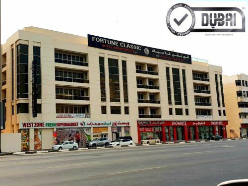 Fortune Classic Hotel Apartment