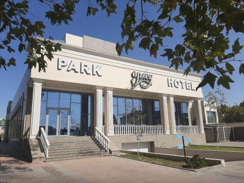 Park Hotel Orleu