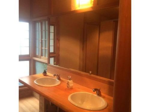 Atarashiya Ryokan - Vacation STAY 94785