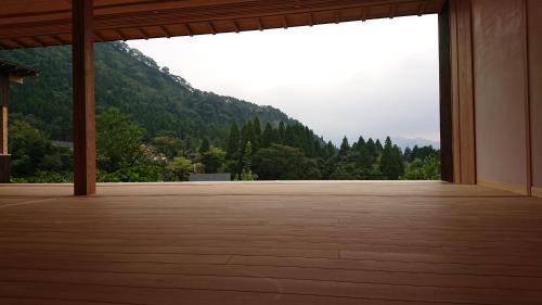Jigoku Onsen Seifuso