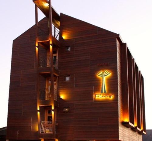 . Hotel Rangi Pucon