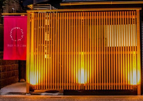 全棟3部屋完全貸切 各室トイレ・バス・キッチン完備 in Sakura Villa
