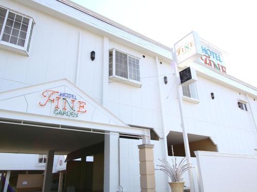 松坂花園三號精品酒店(僅供成人入住)