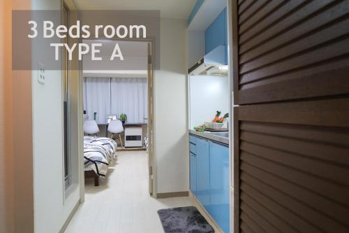 ROYALHEIGHTS Kotoni 3beds room A