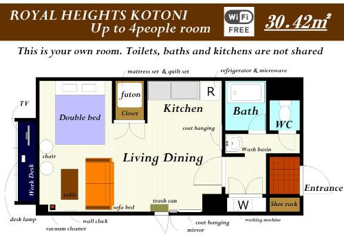 ROYALHEIGHTS Kotoni Up to 4people room A