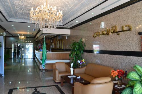 . Hayat Redwa Hotel