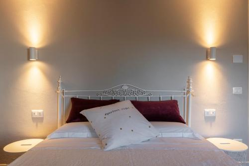 Perfect Night Bed & Breakfast - Accommodation - Govone