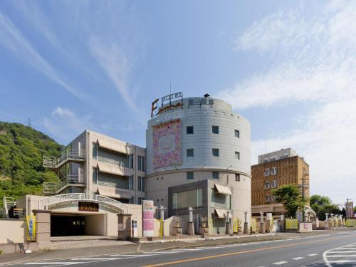 Hotel Fine Misaki (Adult Only) - Misaki