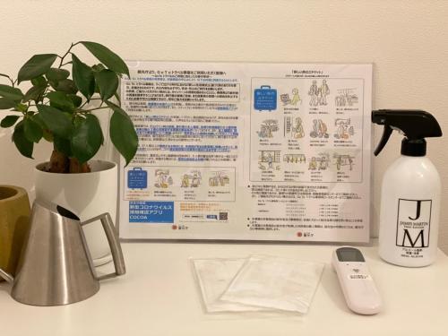 Oku-Shibu Residence 105