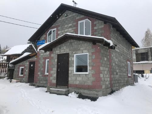 . Guest House on Vesennaya