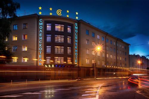 . Smolenskhotel
