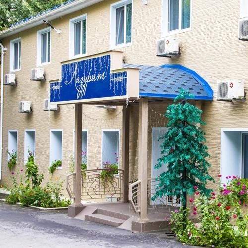 . Hotel Lazurit
