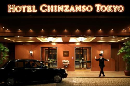 Hotel Chinzanso Tokyo photo 27