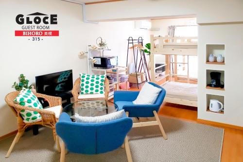 GLOCE Private Guestroom Bihoro - Vacation STAY 98123