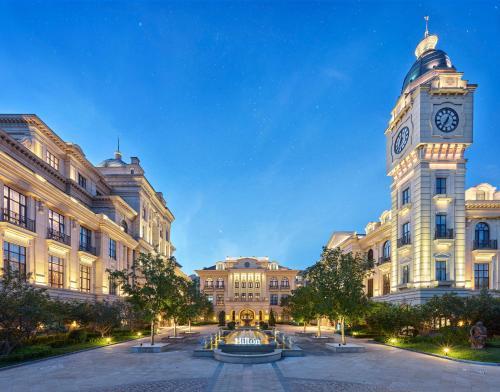 . Hilton Beijing Daxing