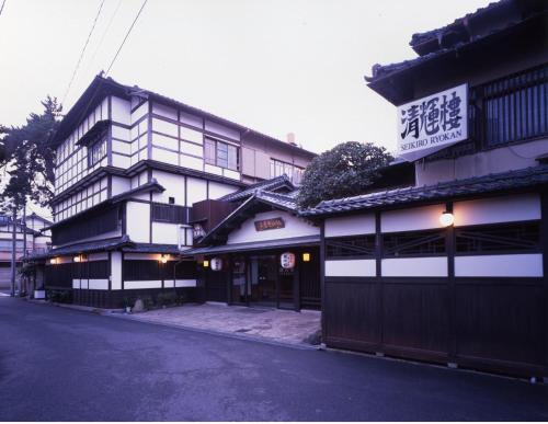 清輝楼日式旅館歷史博物館酒店