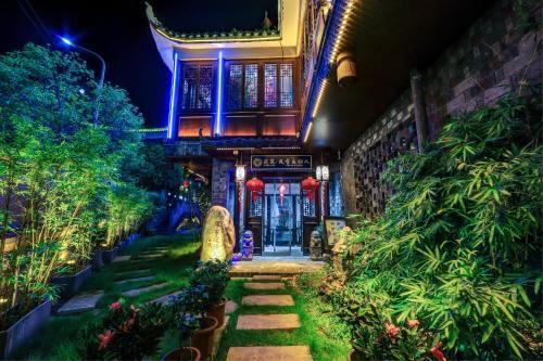 . Floral Hotel Fengxue Yeguiren