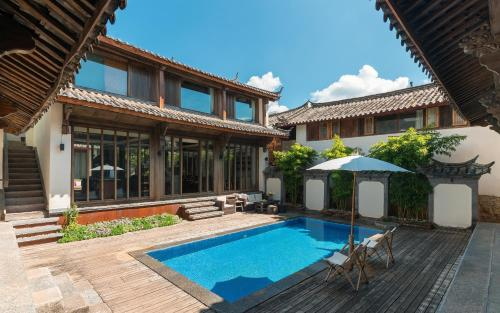 Lijiang Wuer Inn