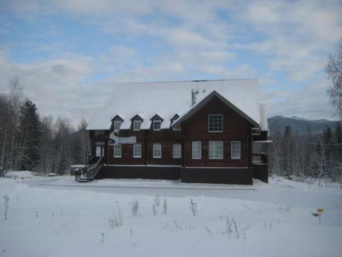 . Guest House Serebro