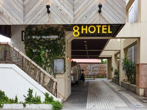 8 Hotel Shonan Fujisawa