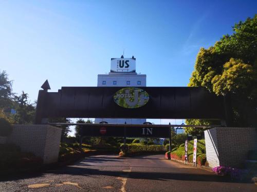 ホテルUs 競馬場