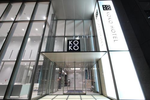 KOKO HOTEL Ginza-1chome
