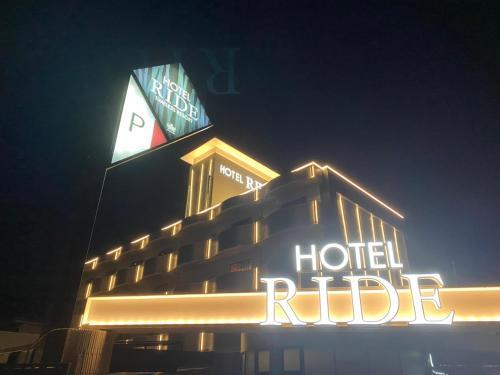 ホテル リッド 男塾ホテルグループ