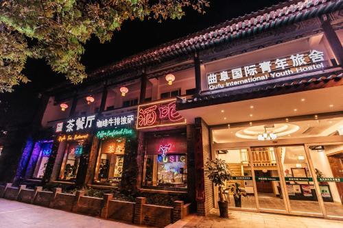 . Qufu International Youth Hotel