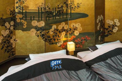 京都二条城近く京町屋120年の歴史に泊まる