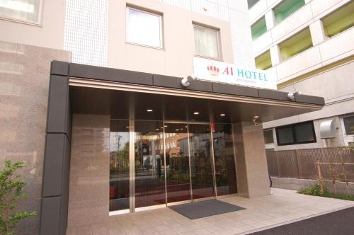 AI HOTEL Hashimoto