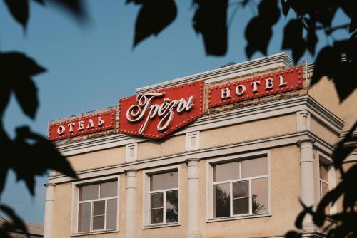 Hotel Grezy Hotel