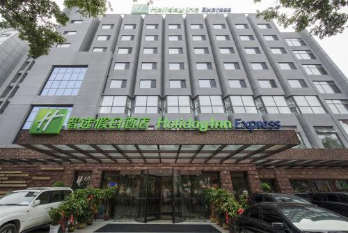. Holiday Inn Express Chengde Downtown, an IHG Hotel