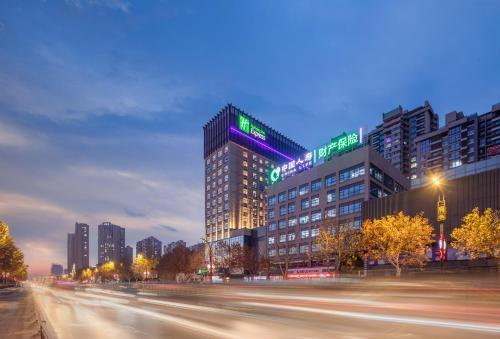 . Holiday Inn Express Kaifeng City Center