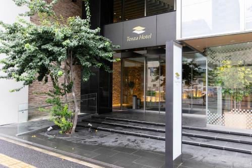 Tenza Hotel at Sendai Station