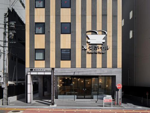 Henn na hotel Nara - Hotel